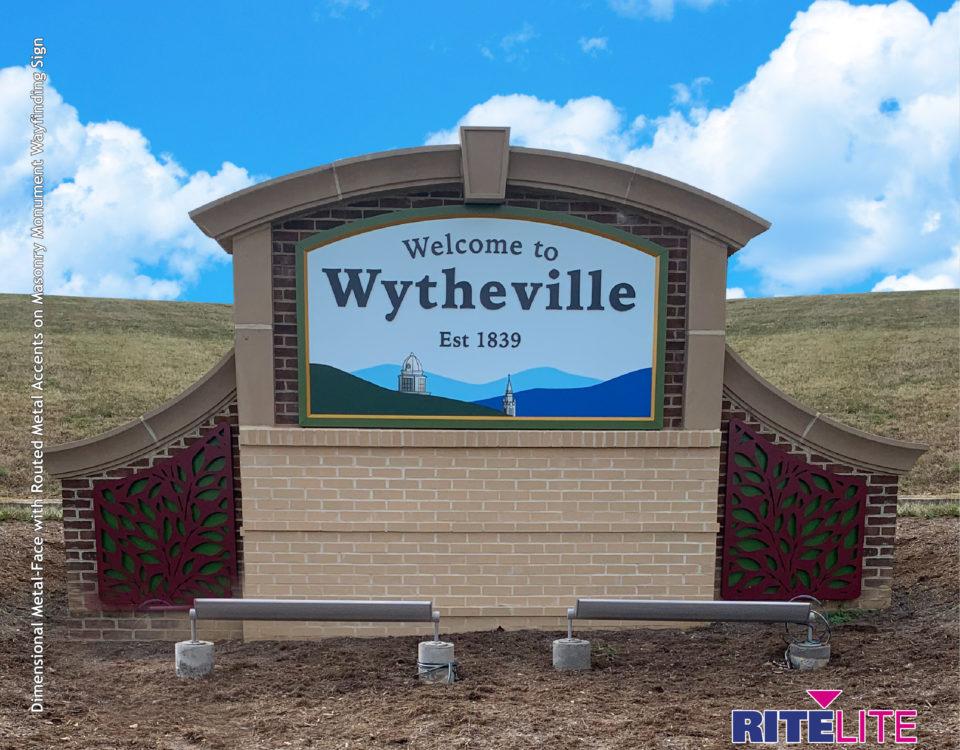 Masonry monument wayfinding sign for Wytheville West Virginia